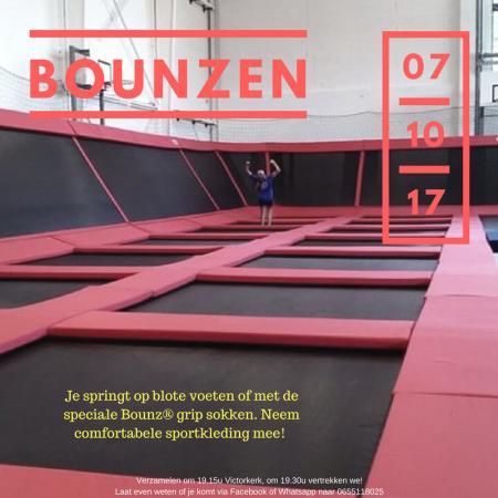 20171007 Bounzen (1)